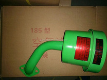 Agriculture tractor parts diesel engine air filter