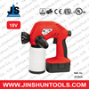 JS 2014 Cordless Paint gun with battery 18V DC JS-18US