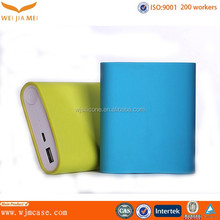 2015 New Design Silicone Colourful Fashion Portable Power Bank Cover