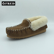 sheepskin moccasin winter style warm and cozy for woman and man