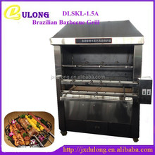 China Automatic gyros charcoal chicken grill machine