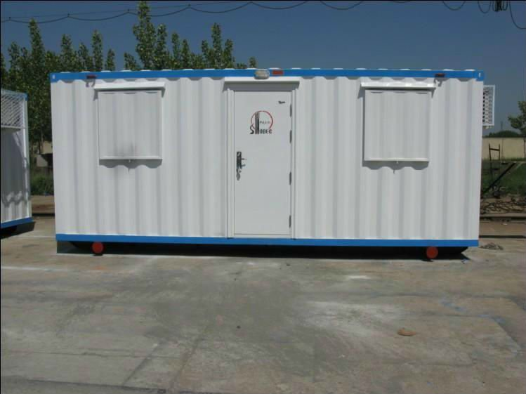 site container office/container house