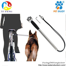 removable,light weight Pet Dog Bike Sport Lead Distance Keeper running dog leash