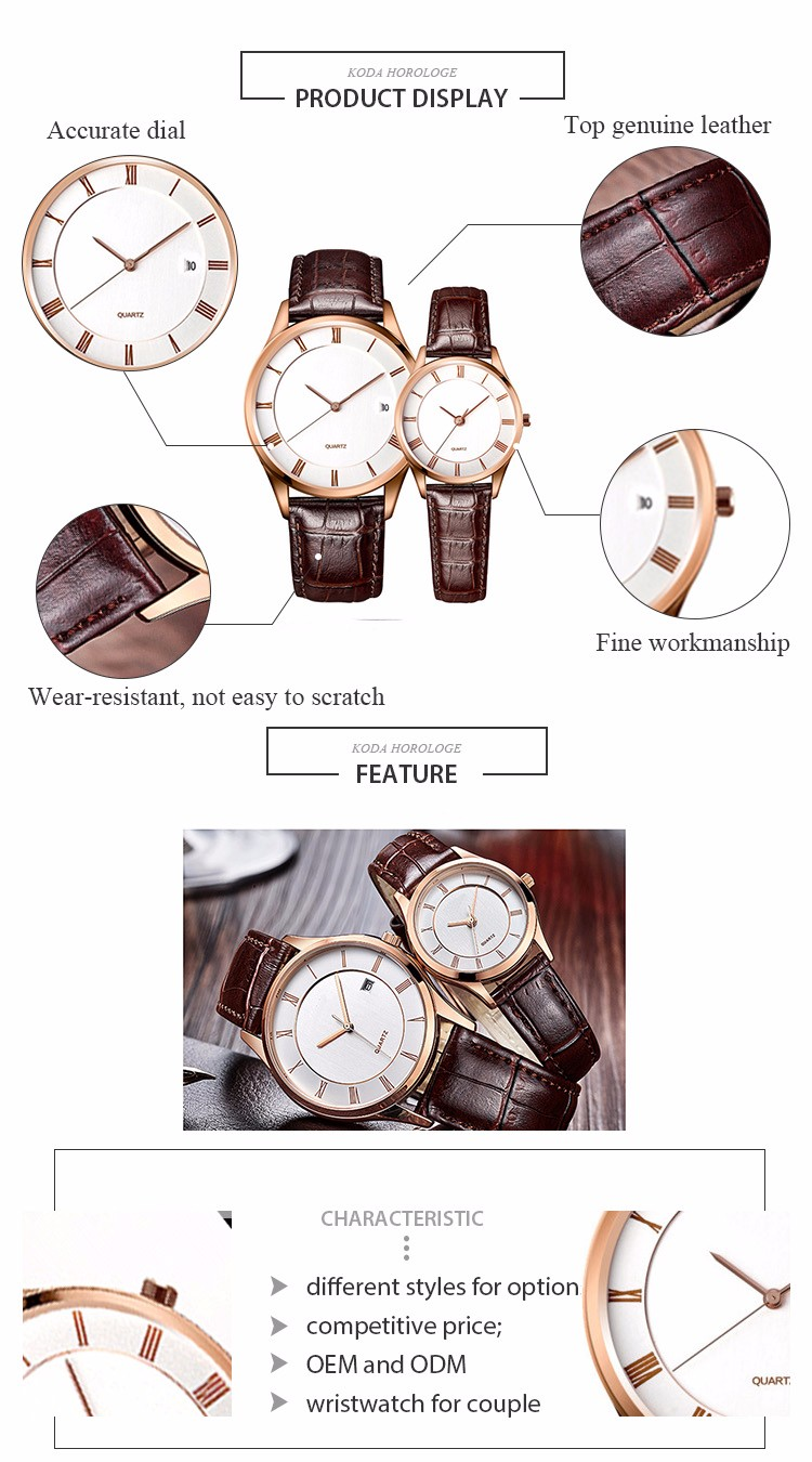 Japan Movt Quartz Stainless Steel Custom Logo Pair Watch
