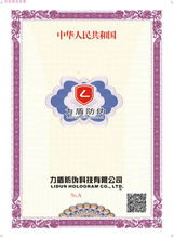 anti-counterfeited Certificate/Customized Honor Certificate With Hologram For Reward and Graduation