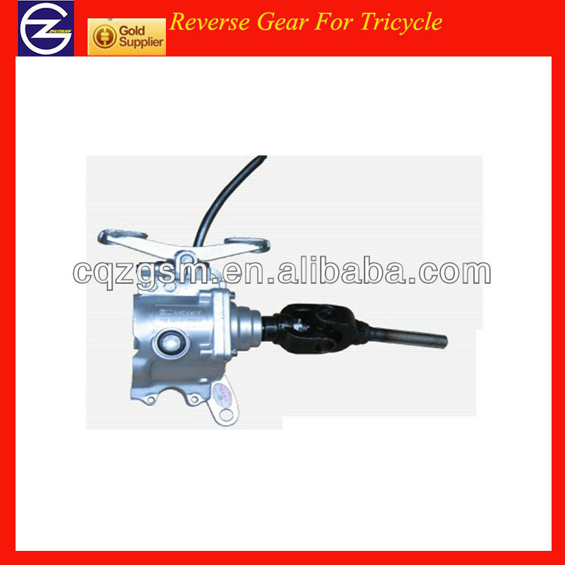 TOPSALE Reverse Gear For Tricycle