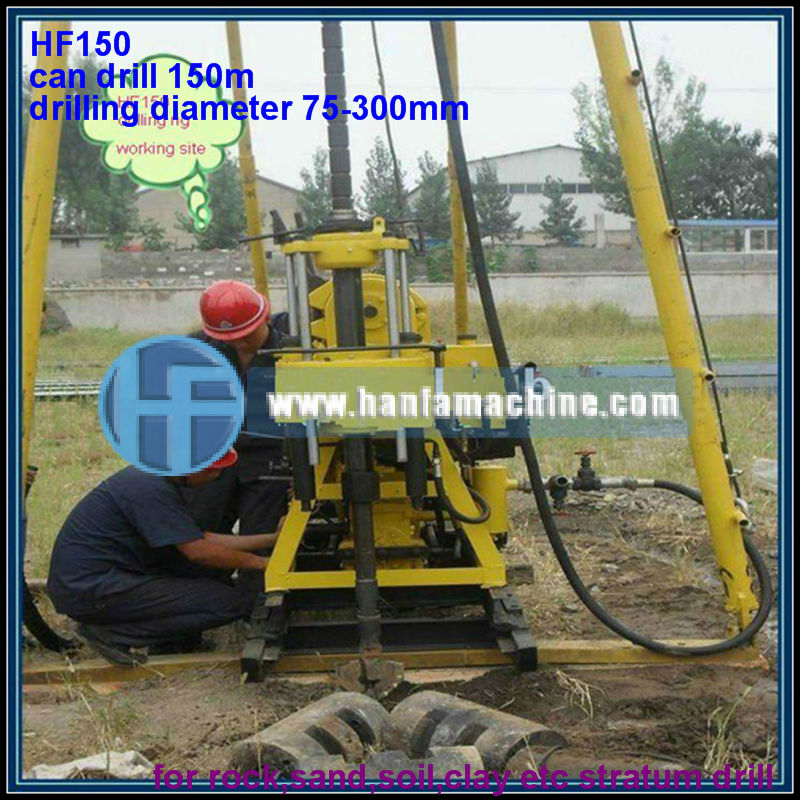 for water well and core drilling, hydraulic trailer type HF150 prospecting drilling machine,can drill depth up to 150m