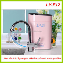 High-filtration adjust human PH value active water mineral water/volcanic mineral water