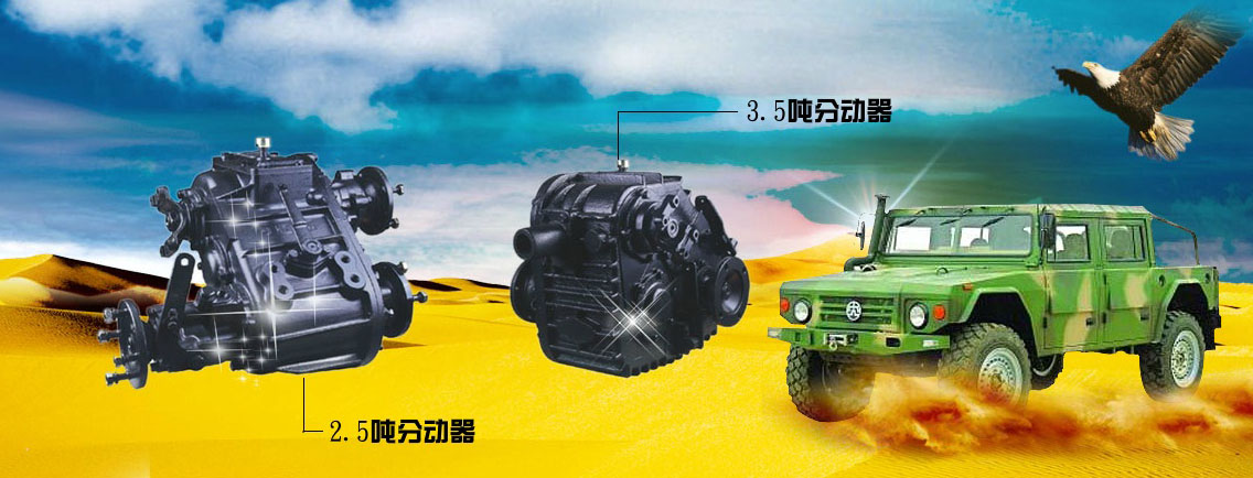 4wd Mini Small Agricultural Farm Tractor 4x4 Manual Transfer Gearbox