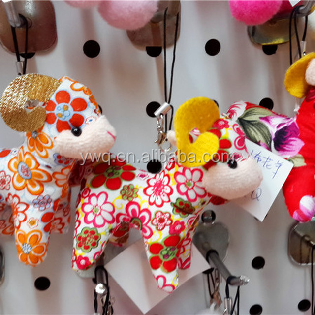 Sheep toys / sheep keychains /keychains of stuffed plush