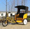 electric taxi bike rickshaw used pedicab with cheap price