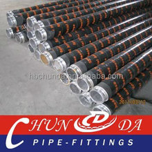 Chinese supplier XCMG DN125*3000mm double ends concrete pump 5 inch rubber hose