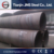 Manufacturer preferential supply spiral welded steel tube/SSAW/API5L Water pipe