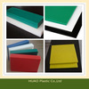 Top quality hot selling static protection plastic uhmwpe sheet