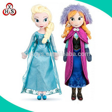 Shenzhen OEM Plush Stuffed Doll Frozen