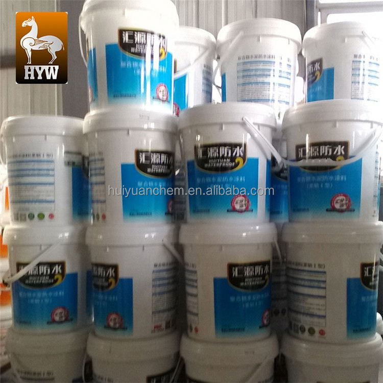 Js compound ploymer resin wall waterproof coating