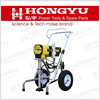 HY-1150 Piston Sprayer,paint sprayers , piston pump paint sprayer, graco truecoat airless paint