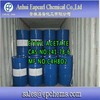 Hot sale ethyl acetate soya methyl acrylic ester copolymer