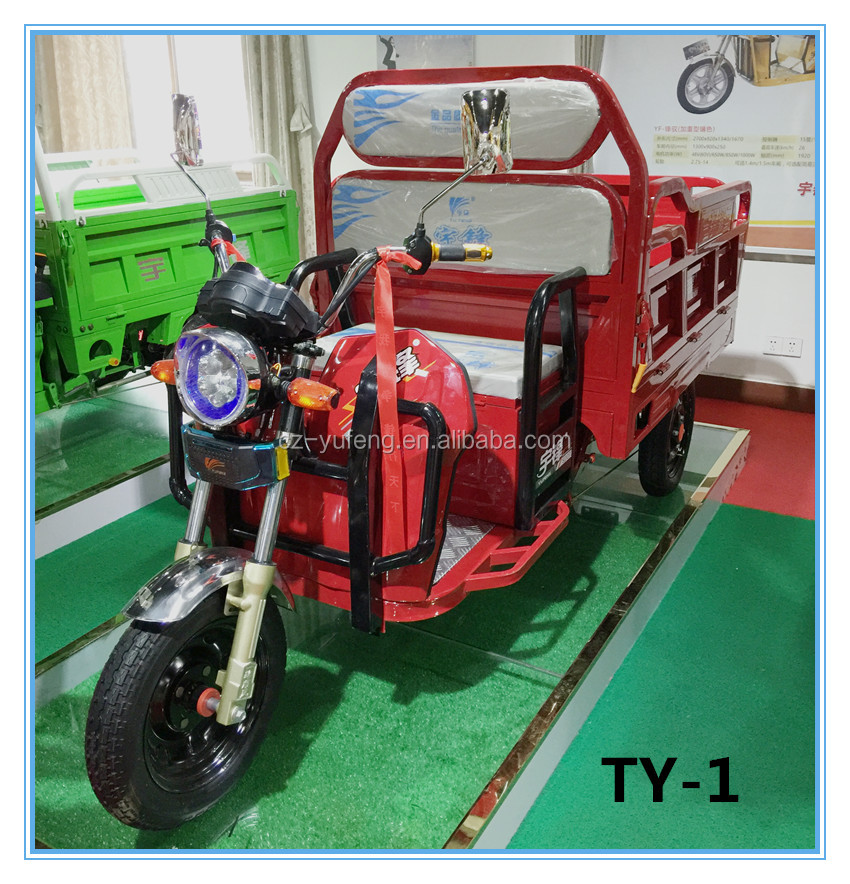 Electric tricycle cargo high capacity
