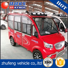 Sales Promotion!!! chinese car mini electric bus price