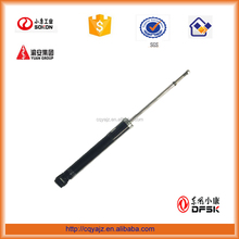 gas shock absorber for mitsubish kyb:343312