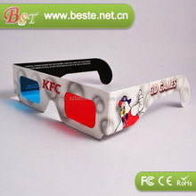 NEW! pictures porn 3d glasses xnxx 3d image glasses