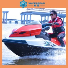 waterstar 2017 cool magic water sports jet ski for sale