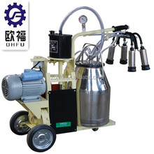 high quality single cow portable milking machine price for sale