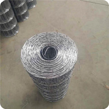 steel construction brc welded wire mesh fence
