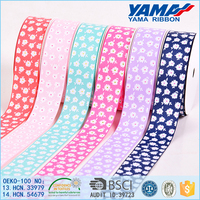 Xiamen manufacture good wear resistance printed gift ribbon