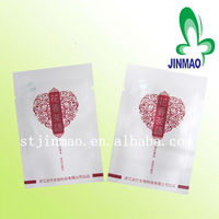 High Quality Small Kraft White Paper