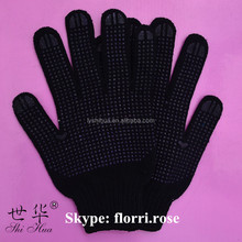 black color cotton gloves with PVC dots