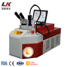 200W Hot Sale Mini Portable Gold Silver Jewelry Spot Laser Welding Machine Price for jewelry manufacturer CE