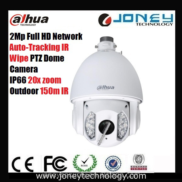 20x zoom 2Mp dahua Auto Motion Tracking ptz HD ip camera