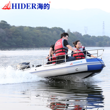 fishing plastic and leisure boat with cheaper boat engine for sale