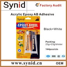 High quality epoxy ab glue for stainless steel