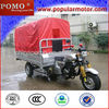 Hot Selling Popular Petrol 2013 New Cargo Cheap Three Wheel 250CC Trike Chopper