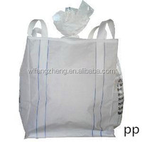 exports qingdao ton bag price per ton of woven japanese pp woven laminated bag