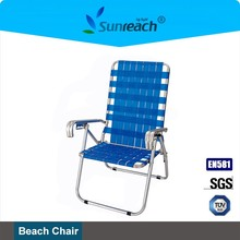 cool beach chair