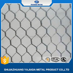 chicken mesh / rabbit cage fishing net