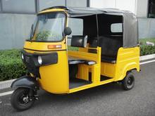Made in China Original Factory 200cc three wheel motorcycle moto taxi for sale