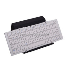 Universal 3-fold Alunminum Alloy Bluetooth Keyboard with Leather Case