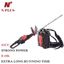 N PLUS Approved Grass Cutting Gasoline 43cc power Bush Cutter Grass Trimmer Grass Cutter