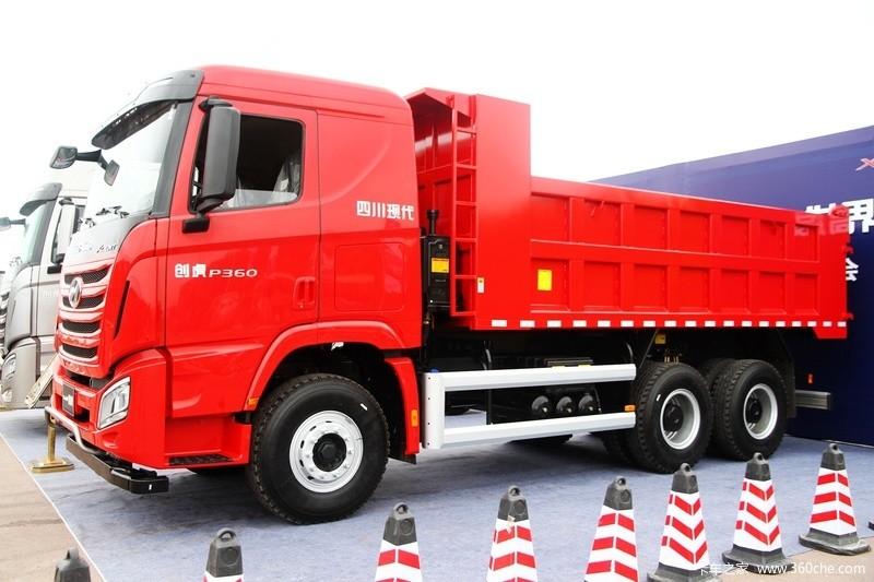 HYUNDAI6*6*4300mm 2.2.5Tons mini cargo truck cheap price