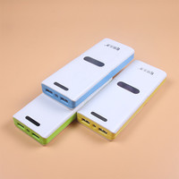 Mobile phone accessories,mobile power supply,12000mah,15000mAh portable mobile power bank