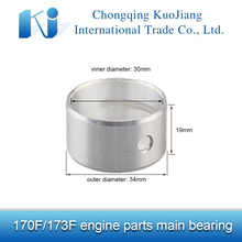 170F 4HP diesel engine parts main bearing factory supply