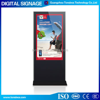 Q-Easy Top Quality 55 Inch Floor Standing Indoor TFT Digital Signage LCD Display