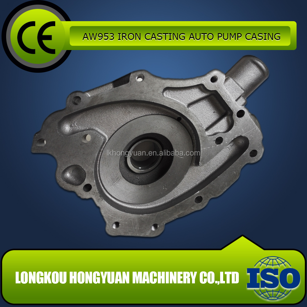 AW953 Pump iron cast parts for auto engine, Supplying high quality foundry casting parts grey cast iron price