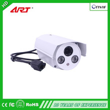 ip camera module h.264 weatherproof ir bullet cctv security surveillance full hd ip camera