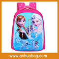 Durable Kids Cartoon Picture of School Bag